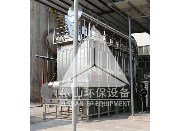 造纸厂锅炉黑烟处理系统