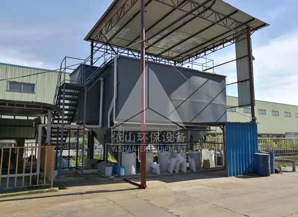 零部件制造行业废水治理案例