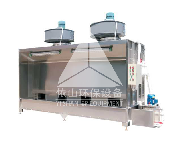 YS/HB-3系列高效喷漆废气净化设备